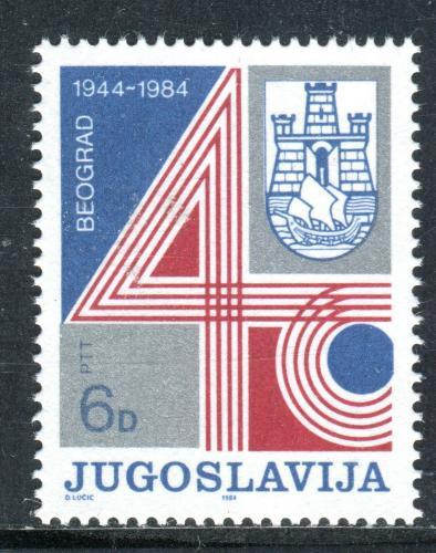 Poštovní známka Jugoslávie 1984 Osvobození Bìlehradu, 40. výroèí Mi# 2073
