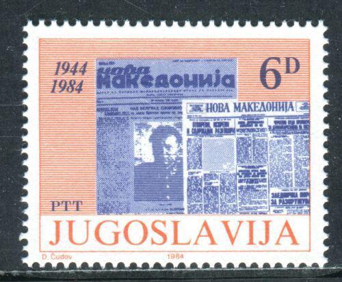 Poštovní známka Jugoslávie 1984 Noviny Nova Makedonija, 40. výroèí Mi# 2089