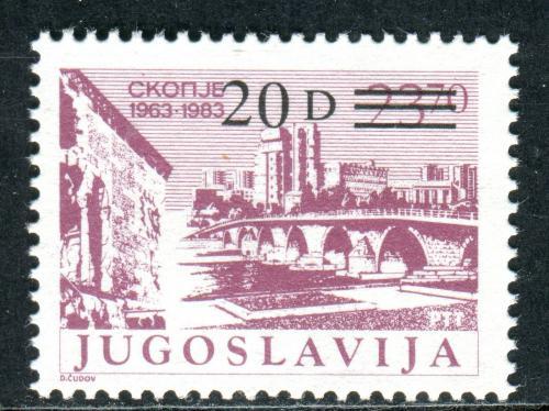 Poštovní známka Jugoslávie 1984 Skopje pøetisk Mi# 2091