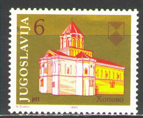 Poštovní známka Jugoslávie 1985 Klášter Hopovo Mi# 2096