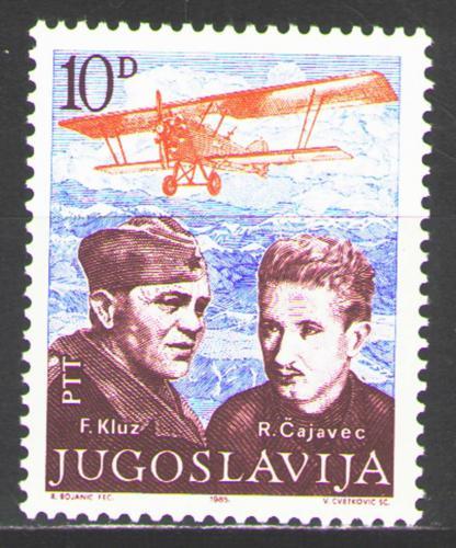 Poštovní známka Jugoslávie 1985 Váleèní hrdinové, letci Mi# 2109