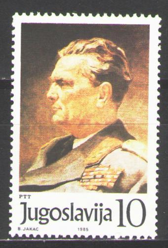 Poštovní známka Jugoslávie 1985 Prezident Tito Mi# 2110