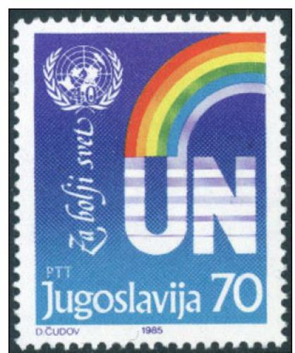 Poštovní známka Jugoslávie 1985 OSN, 40. výroèí Mi# 2112