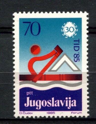 Poštovní známka Jugoslávie 1985 Veslování Mi# 2113