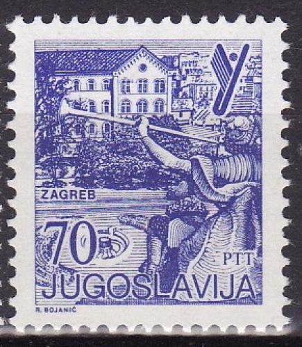 Poštovní známka Jugoslávie 1985 Záhøeb Mi# 2119