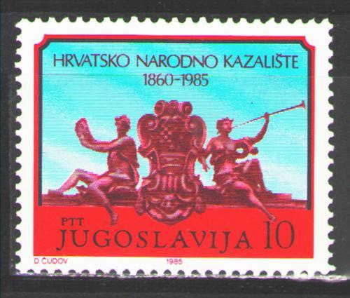 Poštovní známka Jugoslávie 1985 Chorvatské národní divadlo, 125. výroèí Mi# 2128