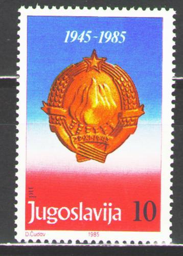 Poštovní známka Jugoslávie 1985 Vznik republiky, 40. výroèí Mi# 2130