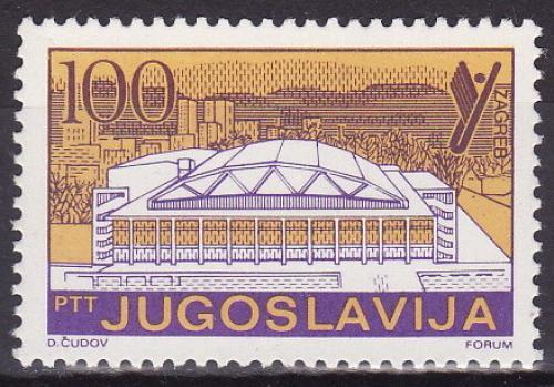 Poštovní známka Jugoslávie 1985 Univerziáda Záhøeb Mi# 2145