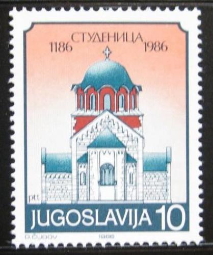 Poštovní známka Jugoslávie 1986 Klášter Studenica, 800. výroèí Mi# 2150