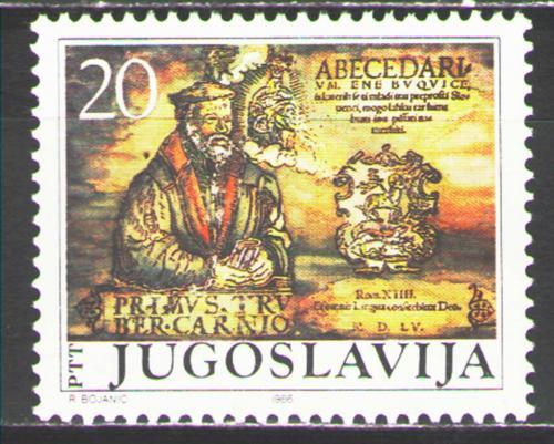 Poštovní známka Jugoslávie 1986 Primož Trubar Mi# 2185