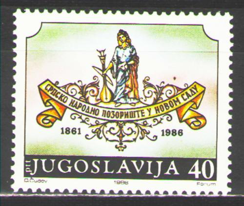 Poštovní známka Jugoslávie 1986 Srbské národní divadlo, 125. výroèí Mi# 2188