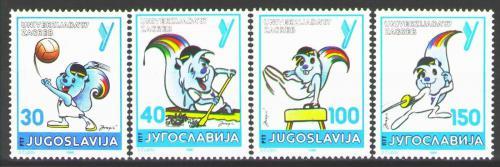 Poštovní známky Jugoslávie 1986 Univerziáda Záhøeb Mi# 2190-93