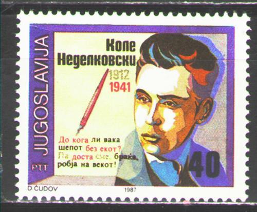 Poštovní známka Jugoslávie 1987 Kole Nedelkovski, básník Mi# 2216