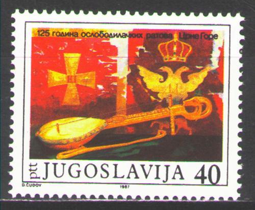 Poštovní známka Jugoslávie 1987 Válka o Montenegro Mi# 2217