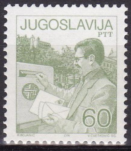 Poštovní známka Jugoslávie 1987 Poštovní služby Mi# 2226