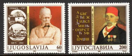 Poštovní známky Jugoslávie 1987 Umìlci Mi# 2227-28