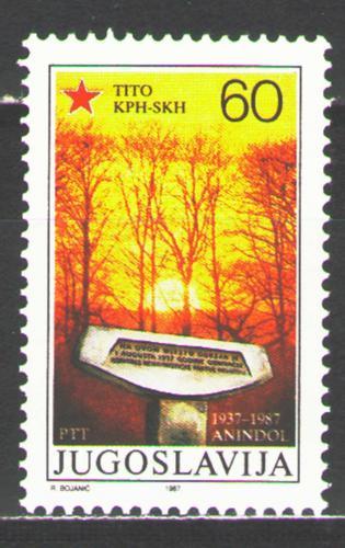 Poštovní známka Jugoslávie 1987 Komunistická strana Chorvatska Mi# 2236