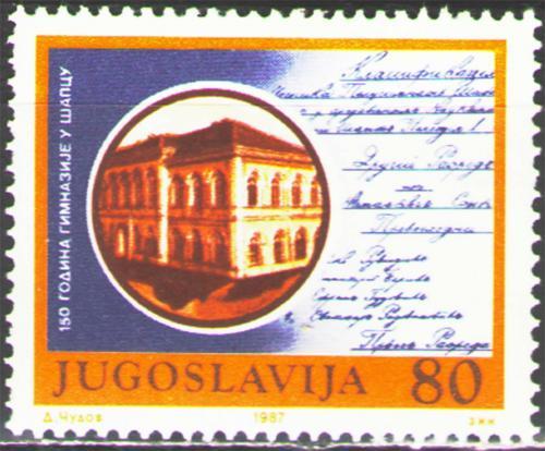 Poštovní známka Jugoslávie 1987 Gymnázium Šabac, 150. výroèí Mi# 2237