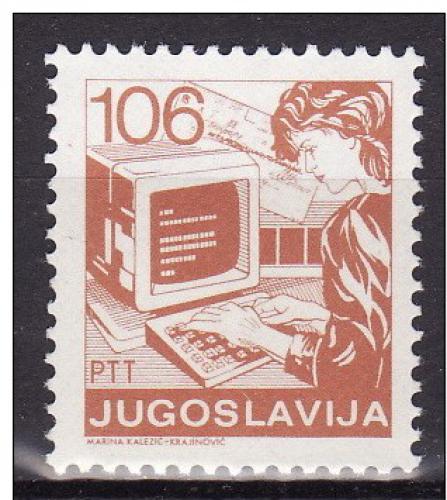 Poštovní známka Jugoslávie 1988 Poštovní služby Mi# 2258