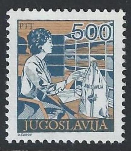 Poštovní známka Jugoslávie 1988 Poštovní služby Mi# 2272