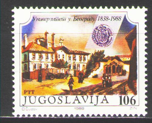 Poštovní známka Jugoslávie 1988 Univerzita v Bìlehradì, 150. výroèí Mi# 2280