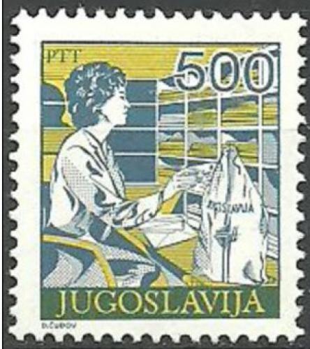 Poštovní známka Jugoslávie 1988 Poštovní služby Mi# 2281