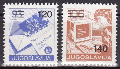 Poštovní známky Jugoslávie 1988 Poštovní služby pøetisk Mi# 2282-83