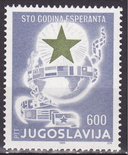 Poštovní známka Jugoslávie 1988 Esperanto, 100. výroèí Mi# 2286