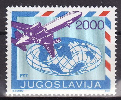 Poštovní známka Jugoslávie 1988 Poštovní letadlo Mi# 2296