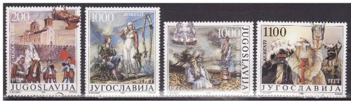 Poštovní známky Jugoslávie 1988 Lidové zvyky Mi# 2303-06