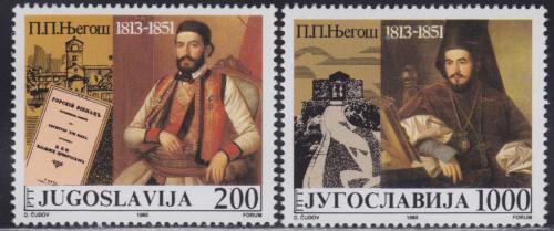 Poštovní známky Jugoslávie 1988 Petr II. Petroviè-Njegoš, básník Mi# 2311-12
