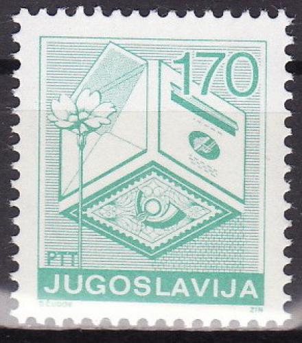 Poštovní známka Jugoslávie 1988 Poštovní služby Mi# 2313