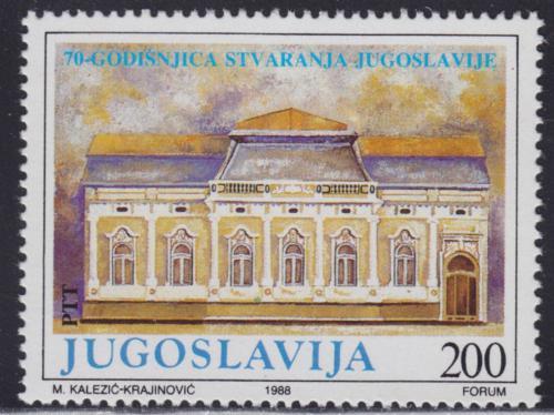 Poštovní známka Jugoslávie 1988 Dùm Krsmanoviè v Bìlehradì Mi# 2314