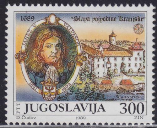 Poštovní známka Jugoslávie 1989 Janez Vajkard Valvasor, pøírodopisec Mi# 2332