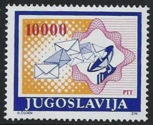 Poštovní známka Jugoslávie 1989 Poštovní služby Mi# 2337