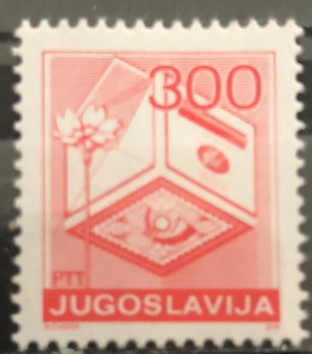 Poštovní známka Jugoslávie 1989 Poštovní služby Mi# 2342