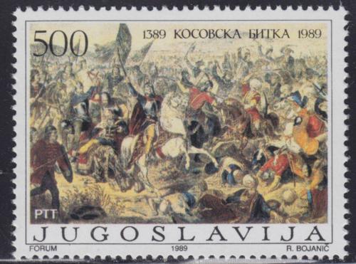 Poštovní známka Jugoslávie 1989 Bitva na Kosovì poli Mi# 2357
