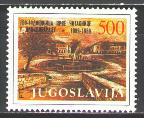 Poštovní známka Jugoslávie 1989 Knihovna v Danilovgradì, 100. výroèí Mi# 2358