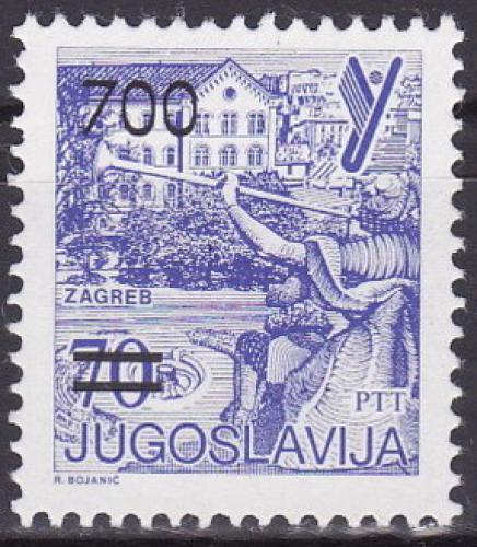 Poštovní známka Jugoslávie 1989 Záhøeb pøetisk Mi# 2392