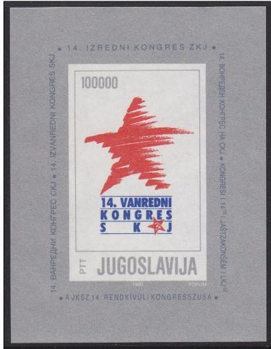 Poštovní známka Jugoslávie 1990 Sjezd komunistické strany Mi# Block 36