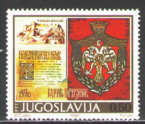 Poštovní známka Jugoslávie 1990 Znak Crnojeviè Mi# 2410