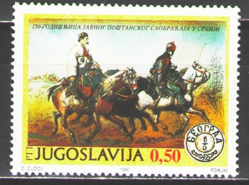 Poštovní známka Jugoslávie 1990 Umìní, Carl Goebel Mi# 2424