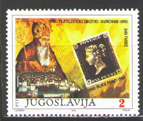 Poštovní známka Jugoslávie 1990 den známek Mi# 2451