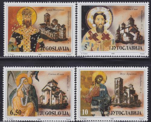 Poštovní známky Jugoslávie 1990 Fresky Mi# 2454-57