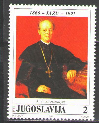 Poštovní známka Jugoslávie 1991 Biskup Josip Juraj Strossmayer Mi# 2471