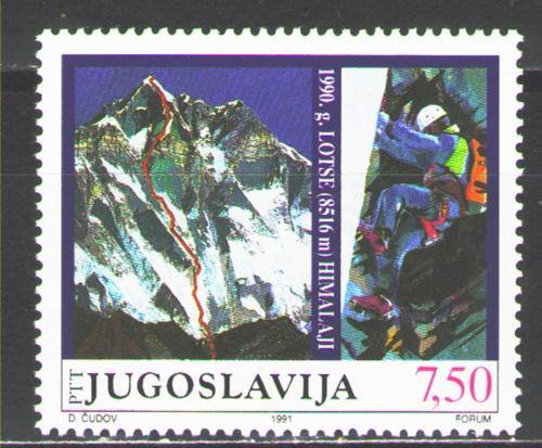 Poštovní známka Jugoslávie 1991 Lhotse v Nepálu Mi# 2475