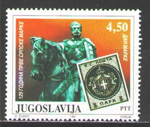Poštovní známka Jugoslávie 1991 Den známek Mi# 2509