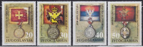 Poštovní známky Jugoslávie 1991 Staré øády Mi# 2510-13