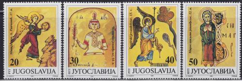 Poštovní známky Jugoslávie 1991 Miniatury Mi# 2514-17