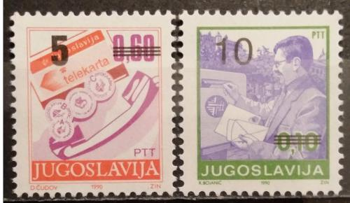 Poštovní známky Jugoslávie 1991 Poštovní služby pøetisk Mi# 2518-19